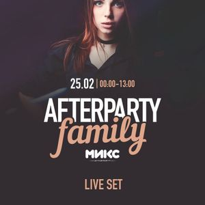 WilyamDeLove - Afterparty Family [МИКС afterparty] 25.02.2017