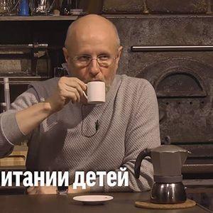 """Дмитрий """"Гоблин"""" Пучков о воспитании детей"""
