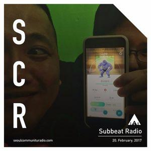 Subbeat Radio - 20/02/2017 (Game soundtrack special)