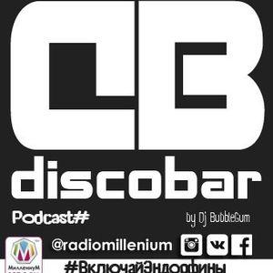 DiscoBar107.3 - 14.07.2017 part 1