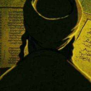 The Jewish Story: Rav Saadia Gaon