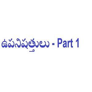 26th July 2017 Samskruthi Sourabham Best of 2016 by Cheruku Ramamohan Rao