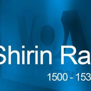 Shirin Rana 1500 UTC (30:00) - Janairu 08, 2018