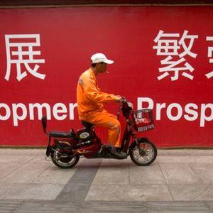"""焦点对话:""""低端人口"""",中国政局的最大变数? - 12月 01, 2017"""