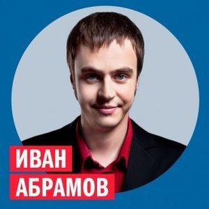 Иван Абрамов, участник шоу Stand Up @ Week & Star