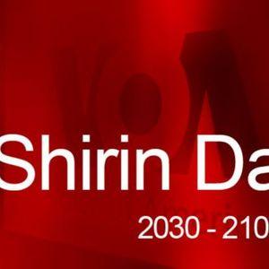 Shirin Dare 2030 UTC (30:00) - Oktoba 21, 2017
