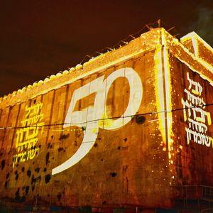 Yishai Show: Hebron, Chaos and Perfection