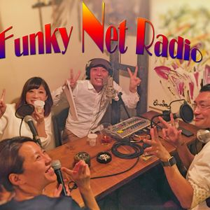 FunkyNetRadio_Vol98(2017年10月22日配信)
