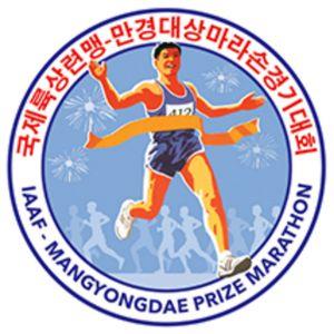 Running The Pyongyang Marathon As A Foreigner