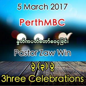 Three Celebrations
