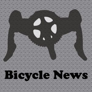 Bicycle News_20170627