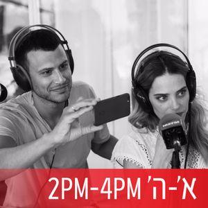 רותם כהן מתארח באולפן, יום רביעי, 05 ביולי, 2017