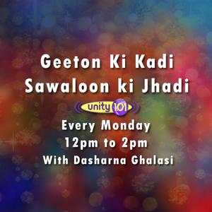 Geeton Ki Kadi Sawaloon ki Jhadi - 16 Oct 2017