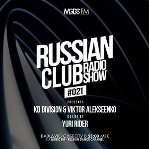 KD Division & Viktor Alekseenko - Russian Club #021 (Special Guest Mix by Yuri Rider)