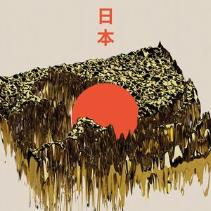 Picktune Radio Shop 02 • Nippon: Land of traditional style cover!