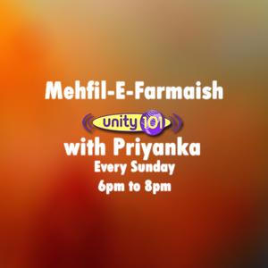 Mehfil-E-Farmaish - 8 Oct 2017