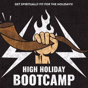 High Holiday Boot Camp 5778 - 1 - Rosh Hashanah (The Silent Voice)