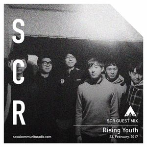 Rising Youth - 23/02/2017