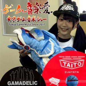 Del Bit a la Orquesta 147 - Tokyo Game Music Show 2017 Pt.2