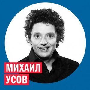 Михаил Усов, артист цирка @ Week & Star