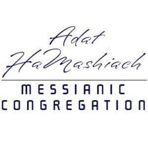 A Messianic View of Torah - Audio