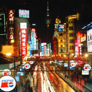 Принцип «чха бу доу». Что нужно знать бизнесмену о Китае?
