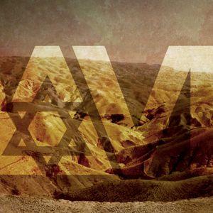 David: The Eternal King (Audio)