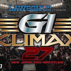Wrestling Omakase #1: NJPW G1 Preview & Kizuna Road w/ Connor Dunphy
