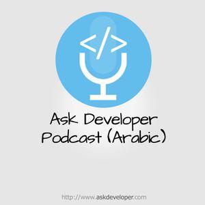 EP52 - AskDeveloper Podcast - MOOCs