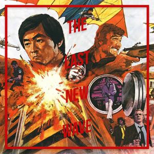 The Man From Hong Kong - 1975 - Brian Trenchard-Smith - The Last New Wave