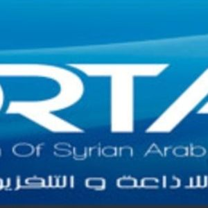 Radio Damascus Friday 7th of July 2017