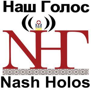 Nash Holos Nanaimo 2017-0103 Hour 1 - Nash Holos Ukrainian Roots Radio