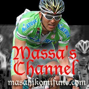 Massas Channel_20170607