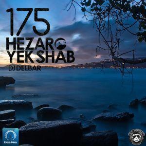 Hezaro Yek Shab (Episode 175)