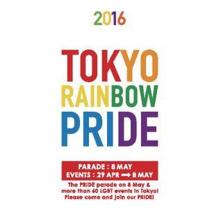 TOKYO RAINBOW PRIDE 2016「TokyoGayNight Float」@ YoyogiPark_8. May. 2016_promo