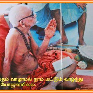 Experience with Mahaperiyava - Advocate K Chandrasekhar