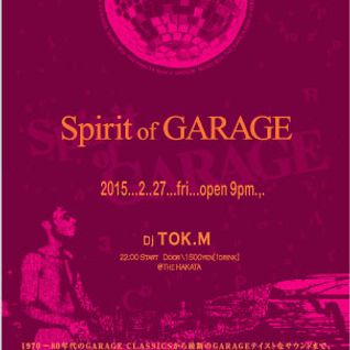 2015.2.27_Spirit of GARAGE#1_Dj Tok.M