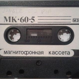 Radioactive Zone - DJ V.I.P. (1996-97)