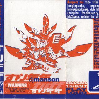 Dj Manson - TUFF - Side B