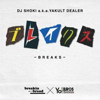 BREAKS MIX -DJ Shoki aka Yakult Dealer