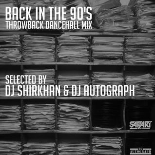BACK IN THE 90S - THROWBACK DANCEHALL MiX