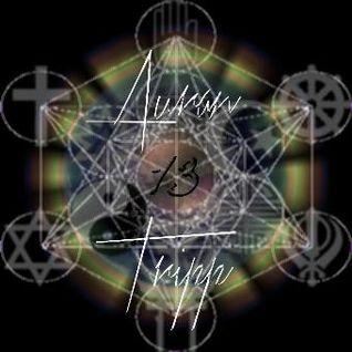 Auran Tripp - Hardcore Mix 1