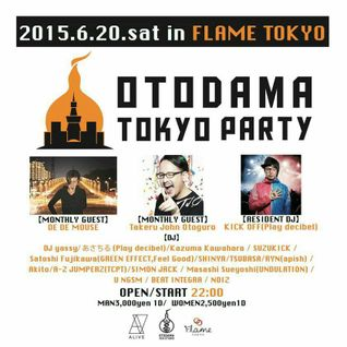 "OTODAMA TOKYO PARTY ""Back To Beach"" MIX by TJO June 19, 2015"