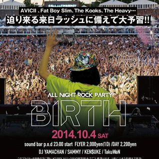 BIRTH vol.155