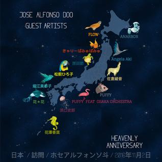 01 MIX JOSE ALFONSO DOO HEAVENLY ANNIVERSARY 日本 / 訪問 / ホセアルフォンソ斗 / 2016年