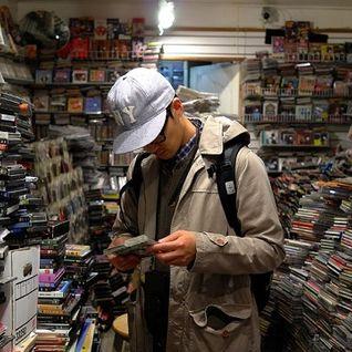 DJ J-Finesse Presents...Sound Destination V.10