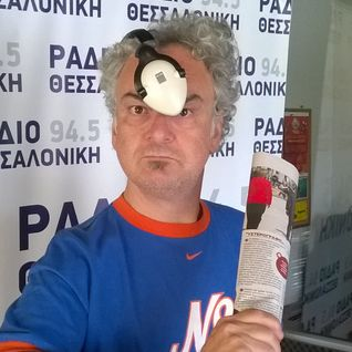 Diogenis Daskalou At Radio Thessaloniki - 14042016