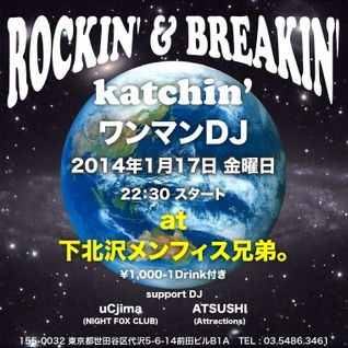 "Live at MEMPHIS BROTHERS ""Rockin' & Breakin'"" 17 January 2013"