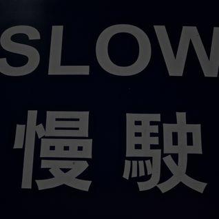Slow Love Owl (8Er$ - Brombaer - Pluto Dash - Babasmooth - VanGuard - DZA - Arca)