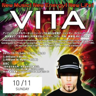 DJ Serving Ovahness LIVE @ VITA Launch Party in Tokyo 2015/10/11